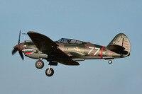 ФМС 980 мм 0,98 м (38,6 ) P40 P 40 Flying Tiger 6CH PNP высокое Скорость гоночный Самолет RC Warbird удаленного Управление модель самолета