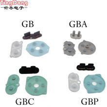 TingDong Rubber Conductive Buttons A-B D-pad for Game Boy Classic GB GBA GBC GBP GBA SP Silicone Start Select Keypad(China)