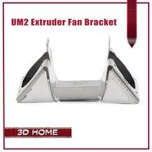 1 Unids Accesorios de La Impresora 3D Ultimaker Extrusora 2 Soporte Del Ventilador ULTIMAKER2 UM2