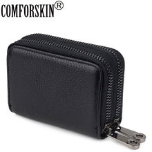 COMFORSKIN Genuine Leather Card Wallets Practical Zipper Purse New Arrivals High Quality Double Compartment Business Cases