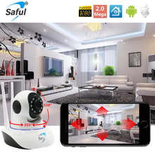 HD 1080 P IP Камера WI-FI p2p Наблюдения 2-МЕГАПИКСЕЛЬНАЯ Камера 4 мм ик работы с датчика тревоги камера motion detection дома безопасности