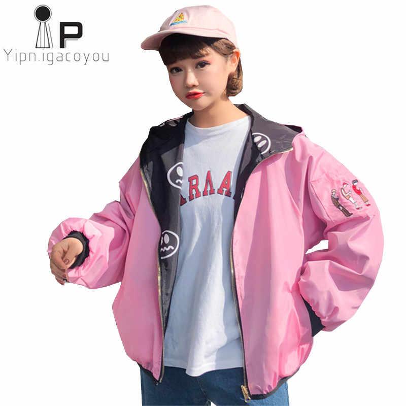 d0787cf89b63 Модная женская куртка 2018 Harajuku свободная двухсторонняя весенняя куртка  с капюшоном корейские женские пальто женские студенческие