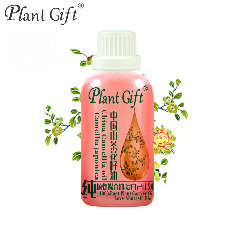 Famous Brand Pure Wild Camellia Oil 100ml Levels Of Beauty In Eliminating Stretch Marks Shiny Beneficial For Women Kid Children