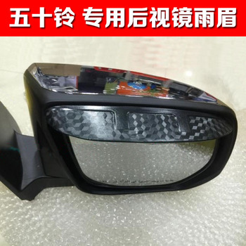 high quality For D-MAX accessories ABS chrome rear vmirror cover cap with lamp fit for D-MAX free shipping car accessories
