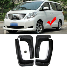 FIT FOR TOYOTA ALPHARD 2009 2010 2011 2012 2013 2014 2015 MUDFLAPS MUD FLAPS FLAP SPLASH GUARD MUDGUARDS FRONT REAR ACCESSORIES car styling abs front rear door mud splash flap guard fender for honda cr v 2015 crv 4dr mudguards 2012 2013 2014 2015 black