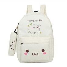 Мультфильм холст рюкзак девушка свежий старшеклассник школы мешок корейский стиль Мода Элегантный Дизайн Kawaii школьная сумка-рюкзак