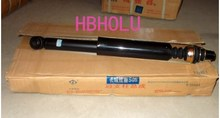 Rear Shock absorber 2915100A-S08  2915100-S08 for Great Wall Florid