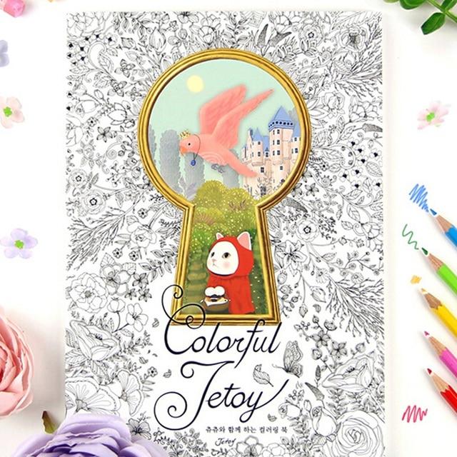 Colorido gato jetoy colorear Libros para adultos aliviar el estrés ...