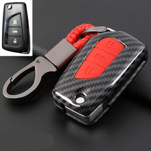 Carbon fiber Car Styling Auto Protection Key Shell Cover Case For Toyota Rav4 2018 Prius Camry Corolla Avensis Fiber Acce