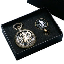 Bronce antiguo Tema Fullmetal Alchemist Edward Elric Reloj de Bolsillo Con Cúpula De Cristal Colgante de Collar y Regalo Caja YISUYA23