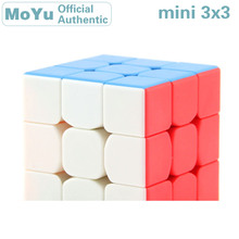 MoYu MiNi 3x3x3 Magic Cube 3x3 Cubo Magico Professional Neo Speed Puzzle Antistress Fidget Toys For Children