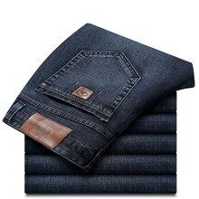 2017 новое прибытие сезонов высокое качество отдыха моды середины талии прямые брюки джинсы большой размер хлопок джинсы 29-44
