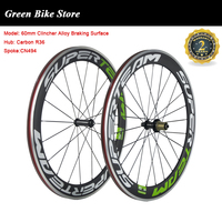 SUPERTEAM 700C Alloy Brake Carbon Wheels Road Bicycle 60mm Carbon Wheel Aluminium Clincher Road WheelsetCchinese Bicycle Wheels