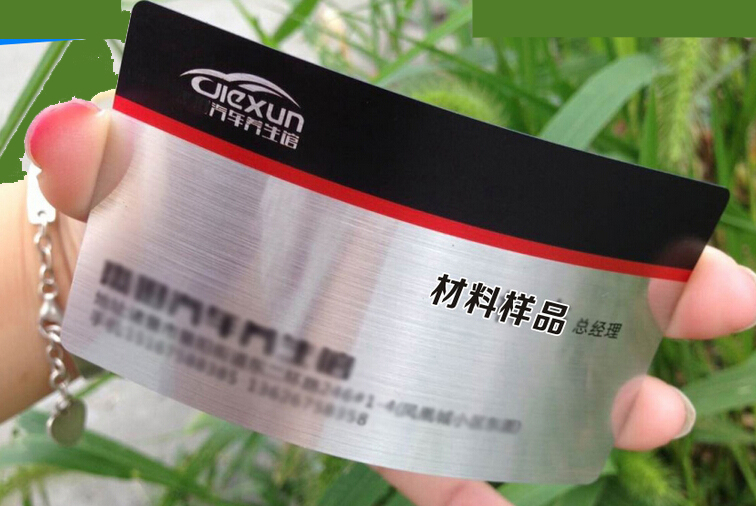 free shipping 0 38MM brushed metalic silver PVC business card printing