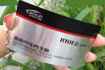 free shipping 0.38MM brushed metalic silver PVC business card printing - SALE ITEM Office & School Supplies