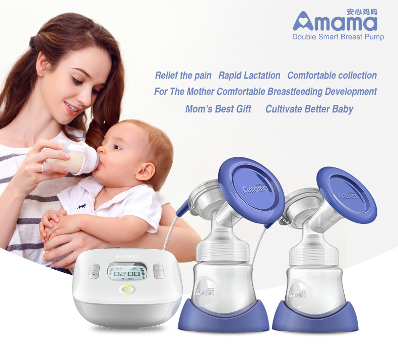Amama Large Suction Double Electric Breast Pump intelligent LED infantil USB electric breast pump with Mummy bag and baby bottle