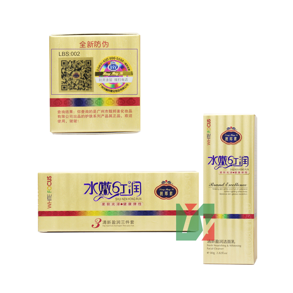 Liang Bang Su Профессиональный отбеливающий крем для красоты лица