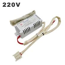 AC220V электронный балласт УФ балласты для ламп 4 Вт 6 Вт 8 Вт 10 Вт 15 Вт 20 Вт 30 Вт 40 Вт ультрафиолетовый светильник люминесцентные лампы
