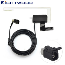 Eightwood Universal Car DAB+ Extension Aerial Radio Active Antenna Fakra Connector Amplified Internal Glass Mount for Europe DAB