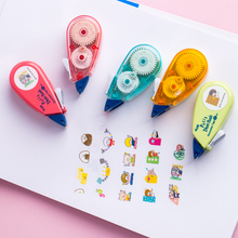 Net red Cartoon Correct Belt Baby Doll Coffee Correction Tape Student Officer School Supplies Stationery Correction Tape
