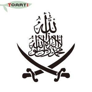 Image 4 - 26*31CM Bismillah Calligraphy Islamic Car Stickers God Islam Arabic Muslim Art Vinyl Removable Waterproof Decals Car Styling