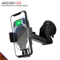 JAKCOM CH2 Smart Wireless Car Charger Holder Hot sale in Chargers as 9v battery charger sarj aleti reolink