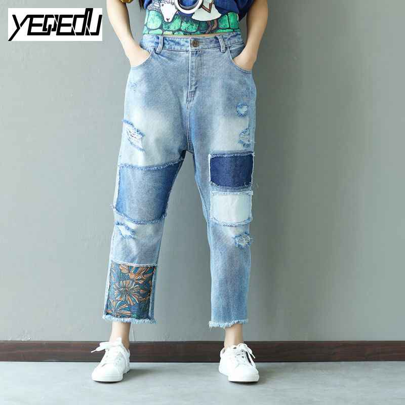 #0425 High waist Ladies ripped jeans Distressed Boyfriend jeans for women Fashion Vintage Patchwork Denim jeans womens Wide leg