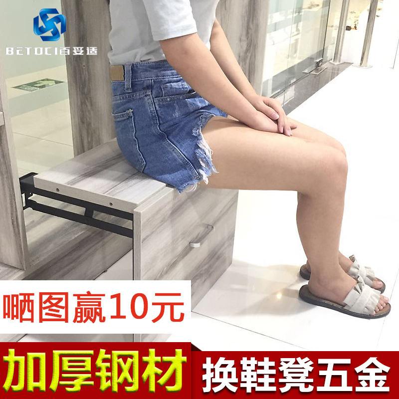 Shoe cabinet, concealed, folding, shoe bench, hardware, wall-mounted, wall stool, invisible stool hardware connectorShoe cabinet, concealed, folding, shoe bench, hardware, wall-mounted, wall stool, invisible stool hardware connector