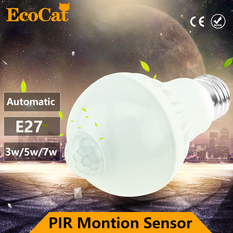 PIR Motion Sensor Emergency Lamp Auto Smart LED Bulb E27 5W 7W 9W Infrared Motion Detection Infrared Ampoule Led Home Lighting