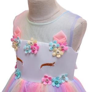 Image 5 - 女の子ユニコーン衣装ガール虹花チュチュドレスとユニコーンヘッドバンドホーン花のヘアフープセット子供のための誕生日のテーマ