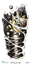 Individuality Waterproof Temporary Tattoos For Men Metal Mechanical Arm Design Large Tattoo Sticker