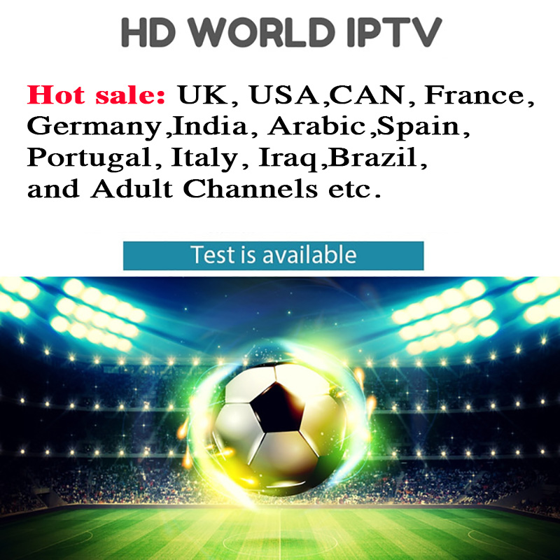 Cheap product ip box tv in Shopping World