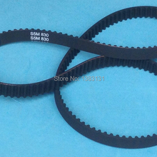 NEW Duplicator BELT;830-5GT-11 fit for RISO GR 620-78309 FREE SHIPPING