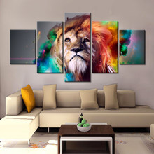 5 piece set Lion Animal canvas painting Canvas picture painting anime room decor print poster wall art WD-1893(China)
