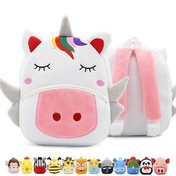 9a3025f387b4 Милые Единорог Детские плюшевый рюкзак школьная сумка, рюкзак детские  подарки детский сад мультфильм животных для