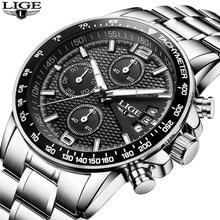 LIGE Men's Watch Quartz Watch Reloj Hombre 2016 Fashion Sport Watch Men's Military Waterproof Quartz Watch Relogio Masculino