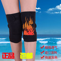 Self-heating knee knee arthritis knee pain in middle-aged men and women warm leggings Kneepad