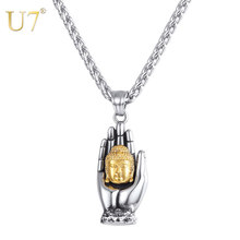 U7 Gold Buddha Necklace Men Hand Palms Pendant Necklace Stainless Steel Trendy Jewelry Necklaces for Women Gifts Wholesale P1163(China)