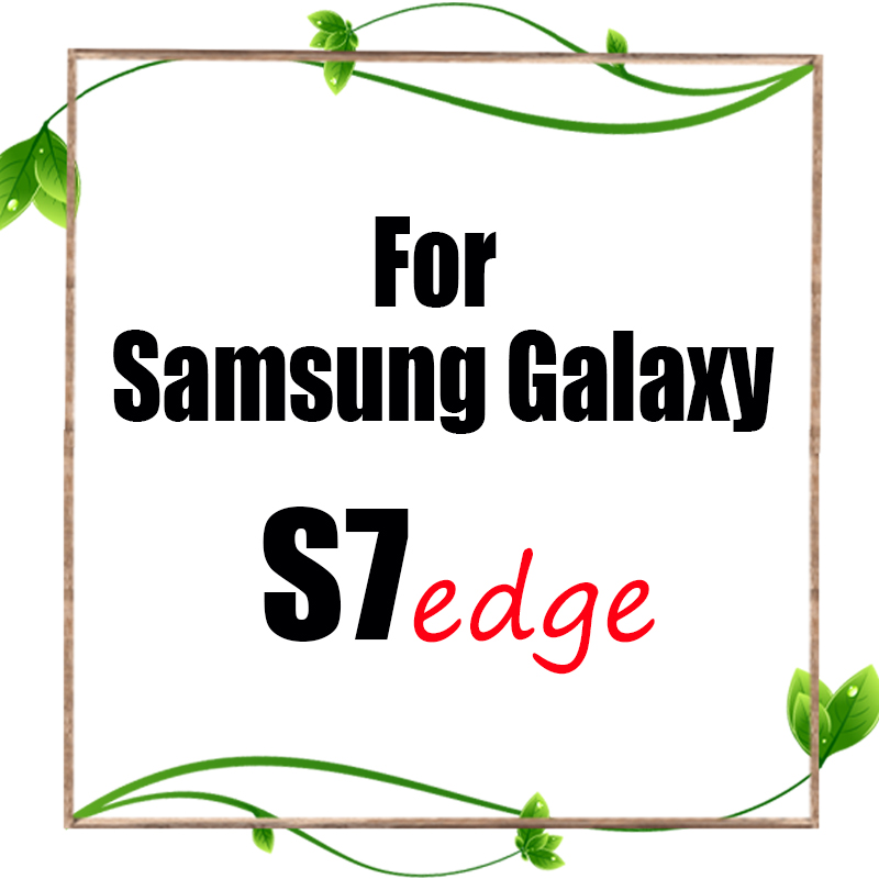 for galaxy S7 edge