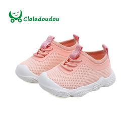 Claladoudou 12-14 см бренд весна Детская мода, обувь розовый черный вязаный дышащий обувь для малышей-мальчиков тапки мягкая обувь для девочек Дети