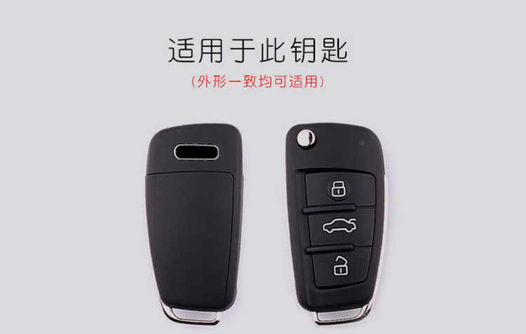 2019 Nouveau TPU etui clés Pour Audi A1 A3 A4 A5 A6 A7 C5 C6 Q7 R8 TPU Souple Voiture coque de Protection De Voiture-Style Protection Clé porte-clés