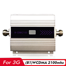 60dB Mini LCD Display 3G Signal Booster (B1) UMTS WCDMA 2100 Mobile Signal Repeater 3G 2100 Network Cell Phone Signal Amplifier все цены