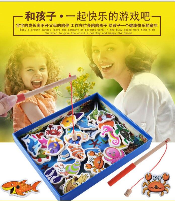 Envío gratis juego de pesca de cognición biológica marina para - Deportes y aire libre - foto 6