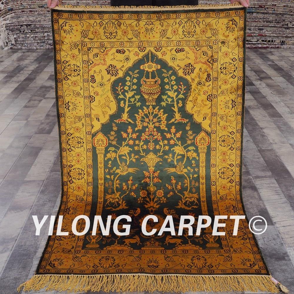 YILONG 2.5'x4' Antique Old Silk Handmade Carpet Golden And