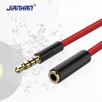 JianHan Audio Extension Cable 3.5mm Male to Female Stereo Aux Audio Extension Nylon Braided Cable for PC Headphone DVD MP3/4 CD