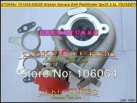 Gratis Schip GT2056V 751243-5002S 751243 751243-0002 14411-EB300 Turbo Voor Nissan Navara D40 Pathfinder QW25 2005 -YD25DDTi 2.5L D
