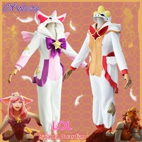 LOL Pajama Guardian EZ Ezreal Lulu Miss Fortune Luxanna Soraka All Member Winter Pajama Cosplay Costume Jumpsuits Dress