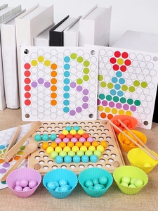 Image 3 - Kids Toys Montessori Wooden Toys Hands Brain Training Clip Beads Puzzle Board Math Game Baby Early Educational Toys For Children