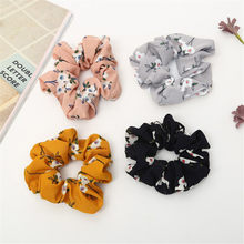Four colors floral print Women Girls Elastic Hair Rubber Bands Accessories Gum For Women Tie Hair Ring Rope Ponytail Holder #4(China)