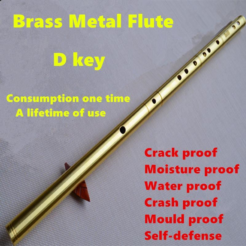Brass Metal Flute D Key Metal Flauta Dizi One Section Profesional Concert Flute Musical Instrument Self-defense Weapon Flauta